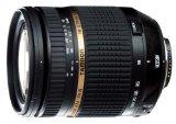 Tamron 18-270mm F/3,5-6,3 Di II VC LD ASL IF Macro Objektiv gibt es bei Amazon*