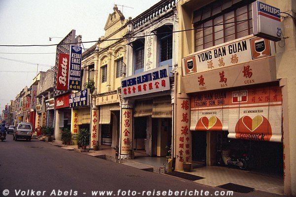 Chinesische Einkaufsstraße - Malakka 1991 © Volker Abels