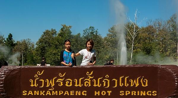 Die heißen Quellen von Sankampaeng © Volker Abels - www.foto-reiseberichte.com